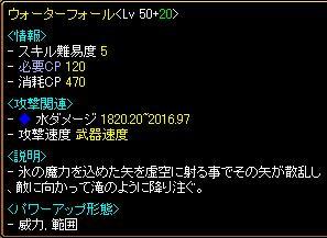 20060725032109.jpg
