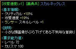 20060827021923.jpg