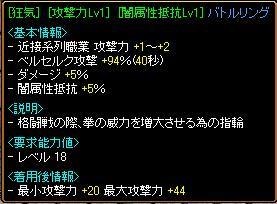 20060827023824.jpg