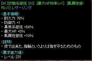 20060827024035.jpg