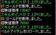 20060831075910.jpg