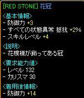 20060902095740.jpg