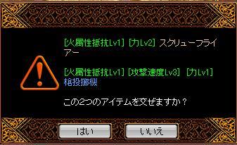 20060906030040.jpg