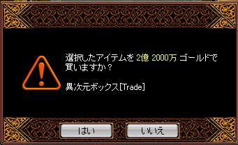20060906030142.jpg