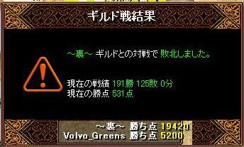 20060908104900.jpg