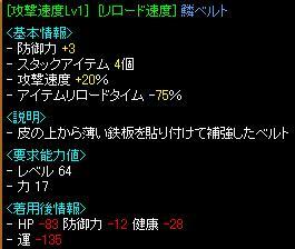 20060909094017.jpg