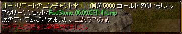 20060909094031.jpg