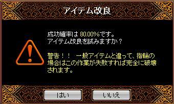 20060909095011.jpg