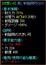 20060909103036.jpg