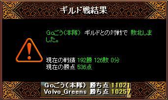 20060910101236.jpg