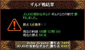 20060913100536.jpg