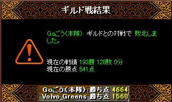 20060914000830.jpg