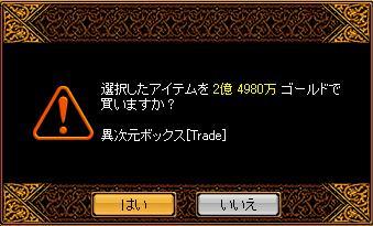 20060915133959.jpg