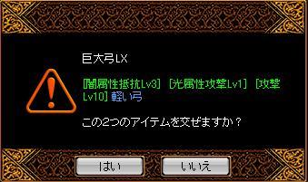 20060915134008.jpg