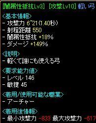 20060915134017.jpg