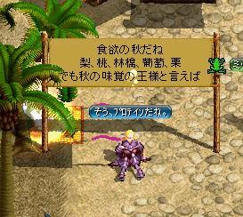 20060916084550.jpg