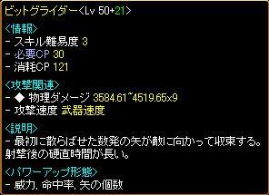 20060916085115.jpg