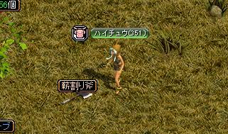 20060919222410.jpg