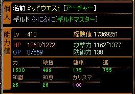 20060923034032.jpg