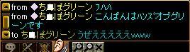20060923034103.jpg