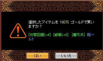 20061001001609.jpg