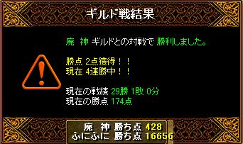 20061001001621.jpg
