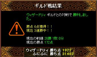 20061001001639.jpg