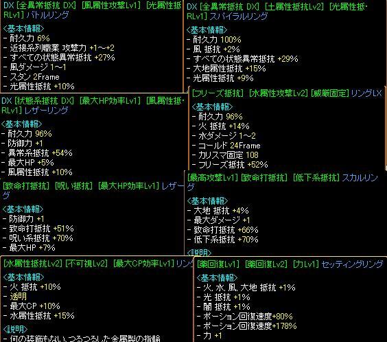 20061003204114.jpg