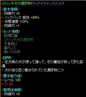 20061006100403.jpg