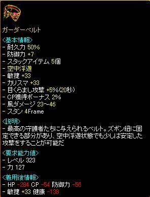 20061008094112.jpg