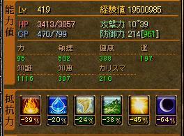 20061013003201.jpg