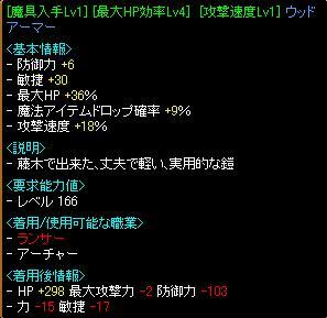 20061019215058.jpg