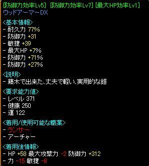 20061019215132.jpg