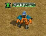20061020211027.jpg