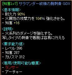 20061025233919.jpg