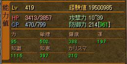 20061025233936.jpg
