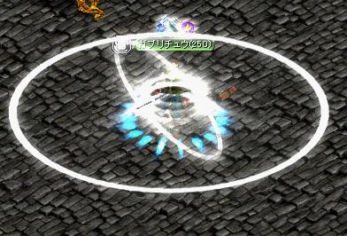 20061030185503.jpg