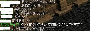20061030185845.jpg