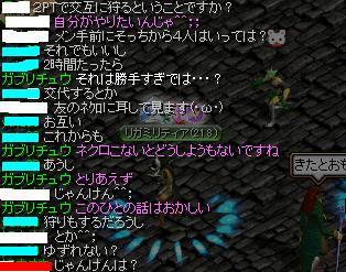 20061030185854.jpg