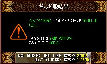20061102154037.jpg