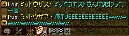 20061103225136.jpg