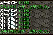20061108183654.jpg