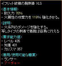 20061108183709.jpg