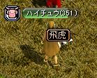 20061114020925.jpg