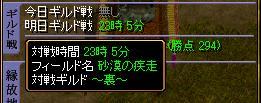 20061114213426.jpg