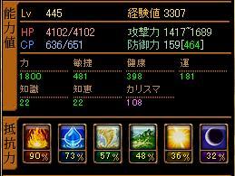 20061116032137.jpg
