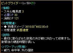 20061116032144.jpg