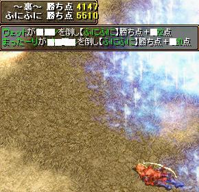 20061116032815.jpg