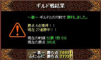 20061116032832.jpg