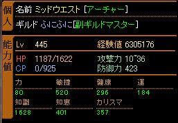 20061117201959.jpg